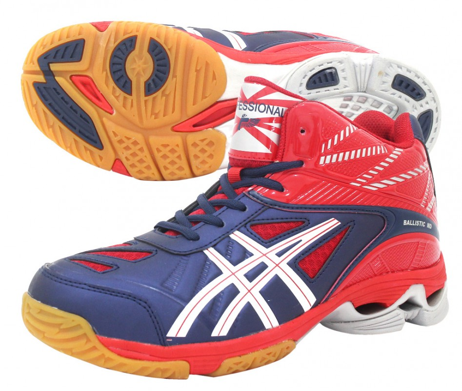 Sport Shoes » Volleyball Shoes